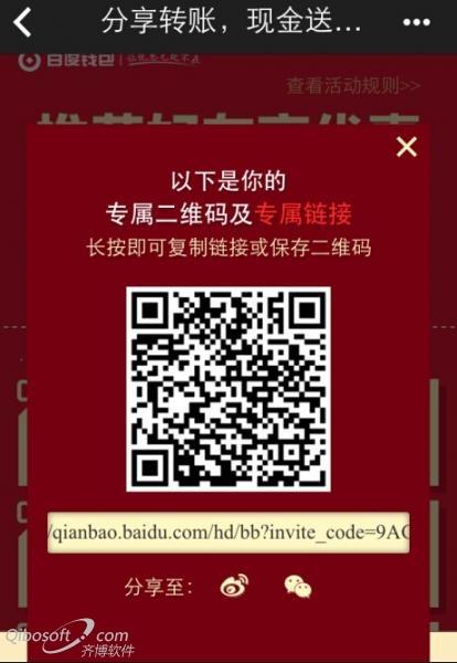 QQ�D片20141214230047.jpg